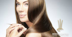 За косата! Полиране и арганова терапия, или подстригване с гореща ножица и прическа