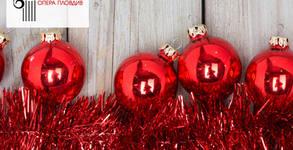 "Празничен концерт ""Коледни песни от различни адреси"" на 21 Декември"