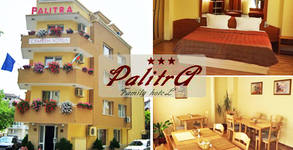 Хотел Палитра