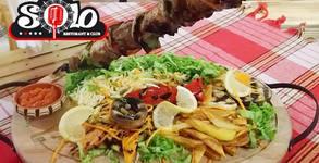 Ресторант Механа Соло