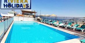 Ранни записвания за почивка в Кушадасъ! 5 нощувки на база All Inclusive в Хотел Surtel***