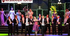 """Спектакълът """"Празник на оперетата и мюзикъла"""" на 3 Ноември"""