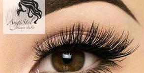 """Поставяне на мигли - """"косъм по косъм"""" или по 3D метод, или ламиниране, боядисване и подхранване на мигли"""