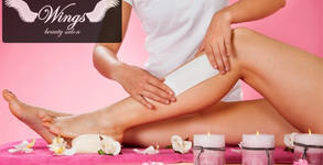 Захарна SPA епилация за жени на зона по избор
