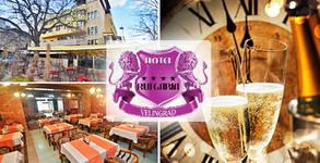 За Нова година във Велинград! 3 нощувки със закуски и вечери, едната празнична, плюс релакс зона
