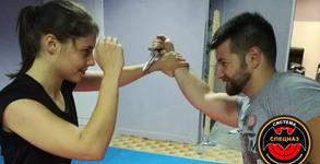Курс по самоотбрана за мъже и жени без предишен опит в бойните изкуства