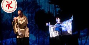 """Куклено-театралният спектакъл """"Принцът на морето и принцът на земята"""" на 20 Септември"""