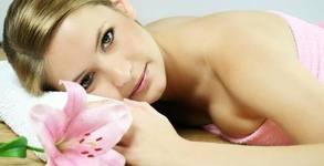 SPA процедура по избор или релаксиращ масаж на цяло тяло