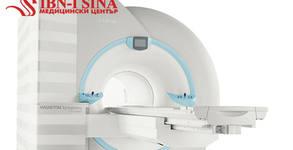 Медицински център IBN-I SINA