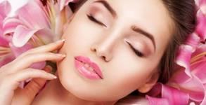 Диамантено дермабразио, кислородна мезо грижа с въвеждане на серуми, плюс алго маска - без или със лифт масаж