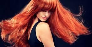 Грижа за коса! Подстригване, терапия или боядисване, плюс прическа