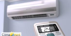 Профилактика на климатик за дома или офиса