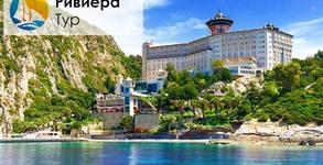 Луксозна почивка в Кушадасъ! 7 нощувки на база Ultra All Inclusive в Хотел Ladonia Adakule*****
