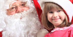 20 минути посещение на Дядо Коледа и Снежанка на адрес на клиента