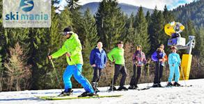 Ски Мания