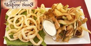 Ресторант Чифте Баня