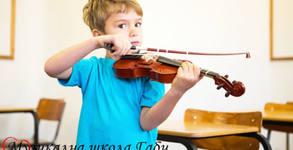 Музикална школа Габи