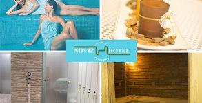 Хотел Новиз***