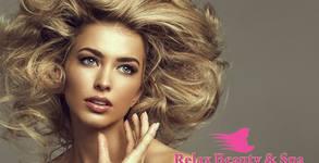 Салон Relax Beauty & SPA