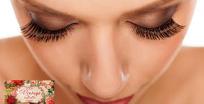 Ламиниране на мигли - без или със боядисване
