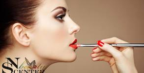 Перманентен грим на вежди или устни по машинен метод
