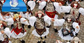 Виж Карнавала в Науса! Екскурзия до Солун, Олимпийска ривиера и Метеора с 2 нощувки със закуски, плюс транспорт