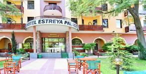 Хотел Estreya Palace****