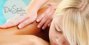 Масаж по избор - лечебен на гръб или релаксиращ на цяло тяло