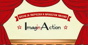 Един месец посещения на курс по актьорско майсторство за начинаещи