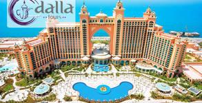 Почивка в Дубай! 4 нощувки със закуски и вечери в Хотел Ibis Al Barsha***, плюс самолетен билет, круиз и сафари