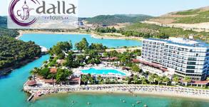 Луксозна почивка в Кушадасъ през есента! 7 нощувки на база Ultra All Inclusive в хотел Tusan Beach 5*
