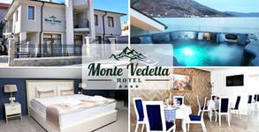Хотел Monte Vedetta