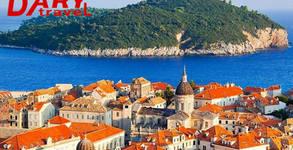 През Април на Будванска Ривиера! 3 нощувки със закуски и вечери, плюс транспорт и възможност за Дубровник