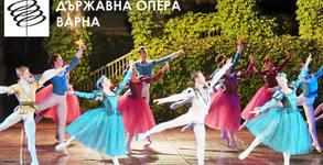 """Класическият балет """"Лебедово езеро"""" по музика на Чайковски - на 15 Декември"""