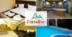 SPА хотел Paradise****