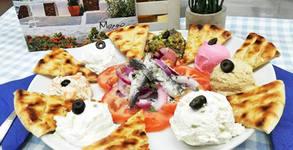Ресторант Ямас - Национал