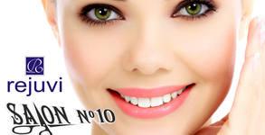 Почистване на лице с ултразвук, плюс хидратираща маска