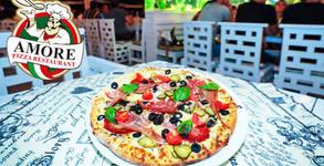 Фамилна пица за вкъщи, по избор