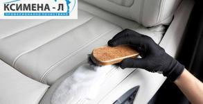 Почистване на тапицерия или кожен салон на автомобил, плюс сухо почистване на таван или изпиране на под