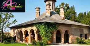 До Румъния! Eднодневна екскурзия до Солна мина Униреа и Двореца Могошоая