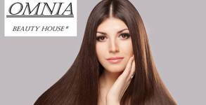 Грижа за косата! Измиване, подстригване, възстановяваща терапия или боядисване с боя на клиента