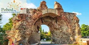 Еднодневна екскурзия до Хисаря, Тракийски комплекс Старосел и винарна, на 15 Февруари