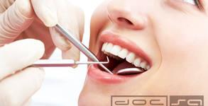 Почистване на зъбен камък с ултразвук и полиране, плюс преглед