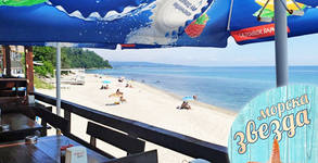 Ресторант Морска Звезда