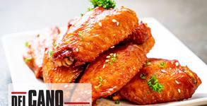 BBQ пилешки крилца на на скара