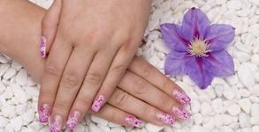 Маникюр с гел лак и 2 декорации - без или със парафинова терапия на ръце