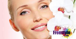 За лице! Диамантено дермабразио, плюс ултразвуково въвеждане на хиалурон, маска и лифтинг масаж