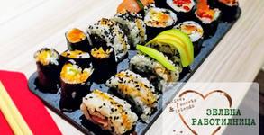 Научи се да приготвяш суши! Кулинарен курс на 3 Юни