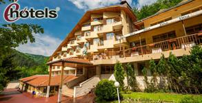 Почивка в Троянския Балкан! Нощувка със закуска и вечеря, плюс топъл минерален басейн и сауна