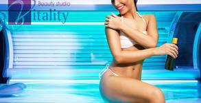 Студио за красота Vitality